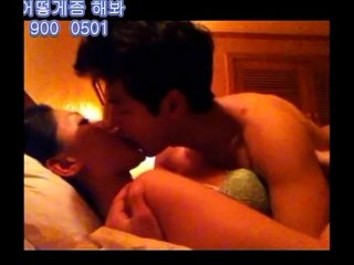 korean gf wanting to roleplay sex tape